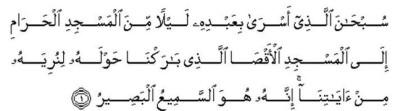 Al Isra 1